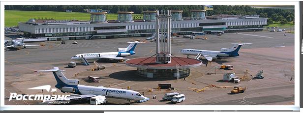 Аэропорт Пулково берется за